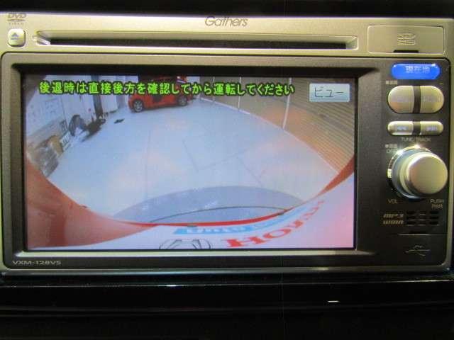 プレミアム・Lパッケージ メモリーナビ ワンセグTV ETC(17枚目)