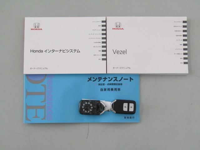ホンダ ヴェゼル S ホンダ純正インターナビ フルセグTV