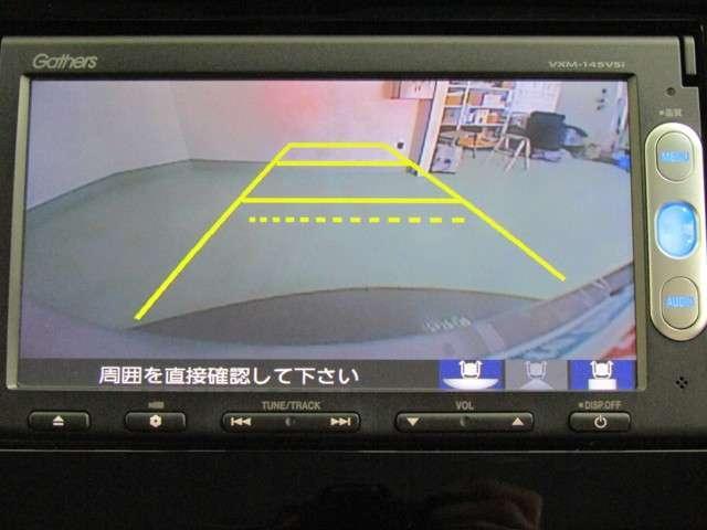 ホンダ フィット 13G・Lパッケージ メモリーナビ ワンセグTV CTBA