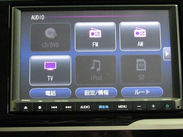 「ホンダ」「フィット」「コンパクトカー」「愛媛県」の中古車15