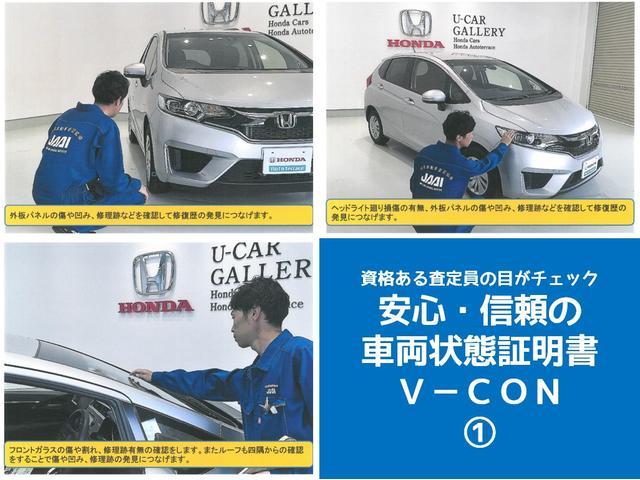 「ホンダ」「フィット」「コンパクトカー」「愛媛県」の中古車31