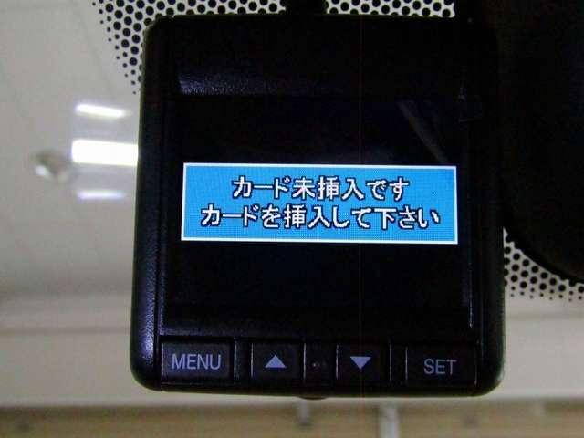 Lホンダセンシング 当社試乗車 メモリーナビ フルセグTV(18枚目)