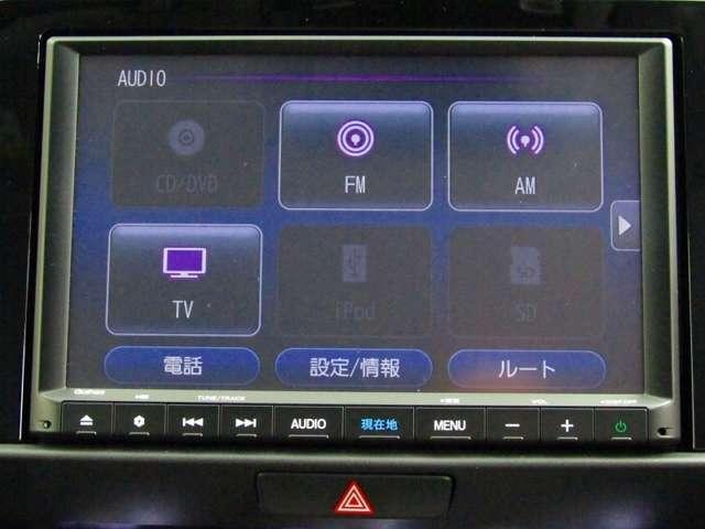 ホーム 当社試乗車 メモリーナビ フルセグTV(16枚目)