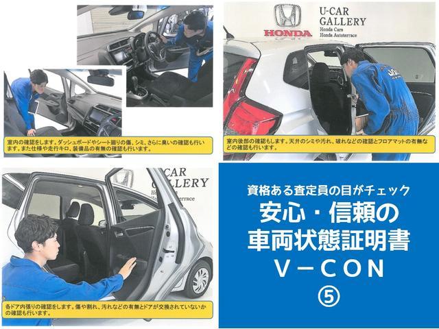 13G・スマートセレクション メモリーナビ ワンセグTV ETC(33枚目)