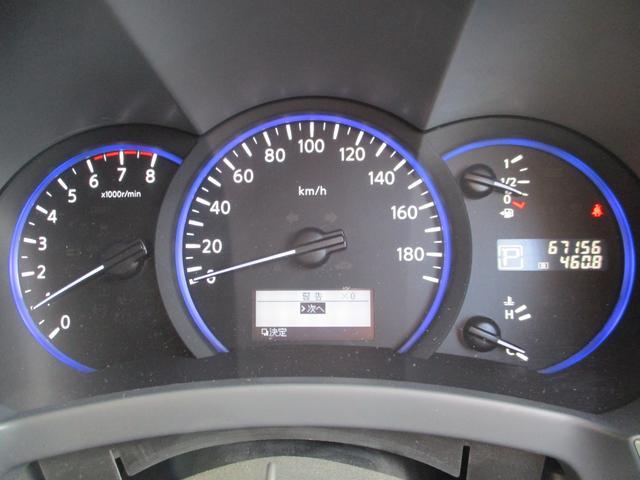 250ハイウェイスター 車高調 20インチ 鑑定済(5枚目)