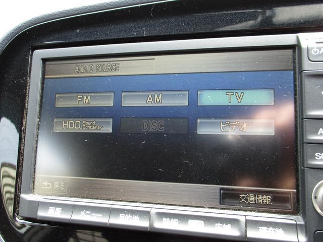 ホンダ インサイト L HDD HID バックカメラ スマートキー 鑑定済