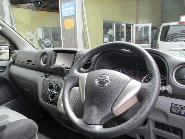 日産 NV350キャラバンバン ロングプレミアムGX ガソリン 鑑定済