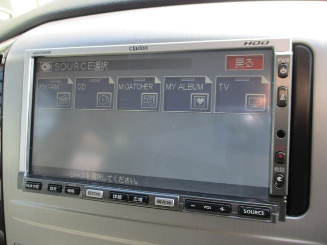 アルファード入庫しました!両側電動スライドドア・ローダウン・19インチAW 装備充実の1台です!お気軽にお問い合わせください!