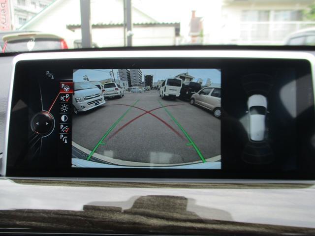 xDrive 18d xライン ナビ バックカメラ 革シート パワーバックドア(10枚目)