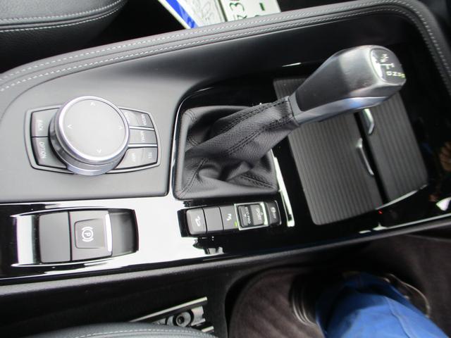 xDrive 18d xライン ナビ バックカメラ 革シート パワーバックドア(13枚目)