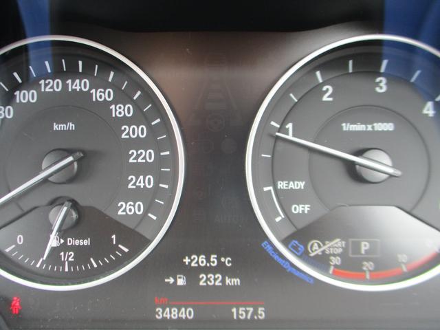 xDrive 18d xライン ナビ バックカメラ 革シート パワーバックドア(17枚目)