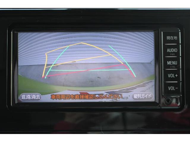 カスタムG S 両側電動スライドドア スマートキ- ワンセグ(16枚目)