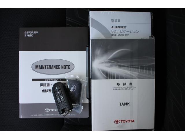 カスタムG S 両側電動スライドドア スマートキ- ワンセグ(19枚目)