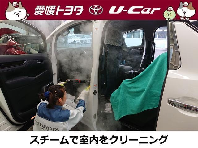 「トヨタ」「プリウスα」「ミニバン・ワンボックス」「愛媛県」の中古車30