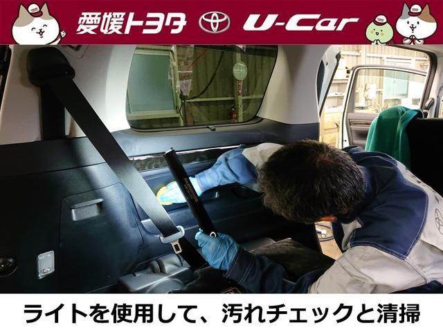 「トヨタ」「プリウスα」「ミニバン・ワンボックス」「愛媛県」の中古車31