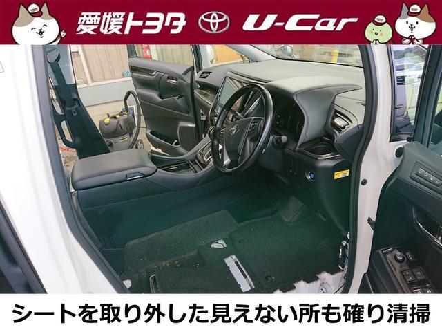 「トヨタ」「ヴォクシー」「ミニバン・ワンボックス」「愛媛県」の中古車28