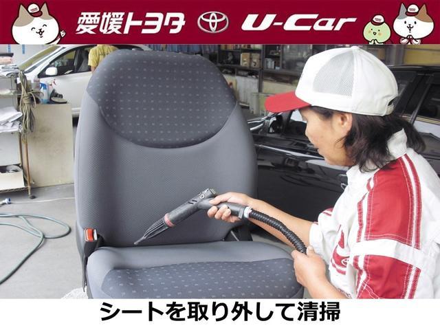 「トヨタ」「アイシス」「ミニバン・ワンボックス」「愛媛県」の中古車27