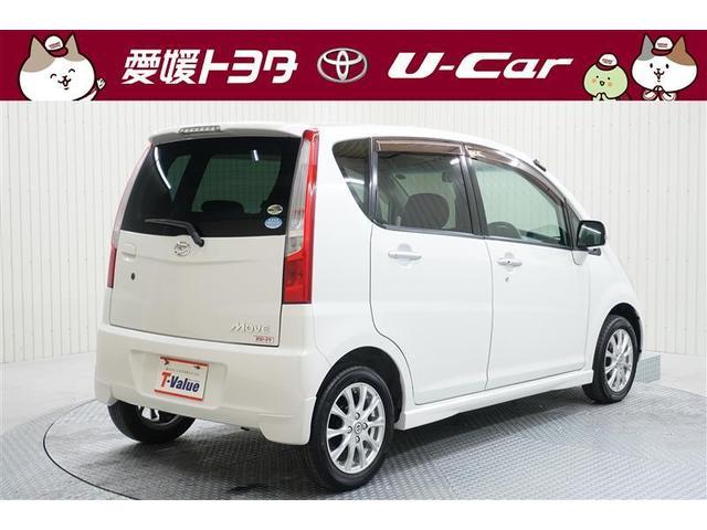 「ダイハツ」「ムーヴ」「コンパクトカー」「愛媛県」の中古車2