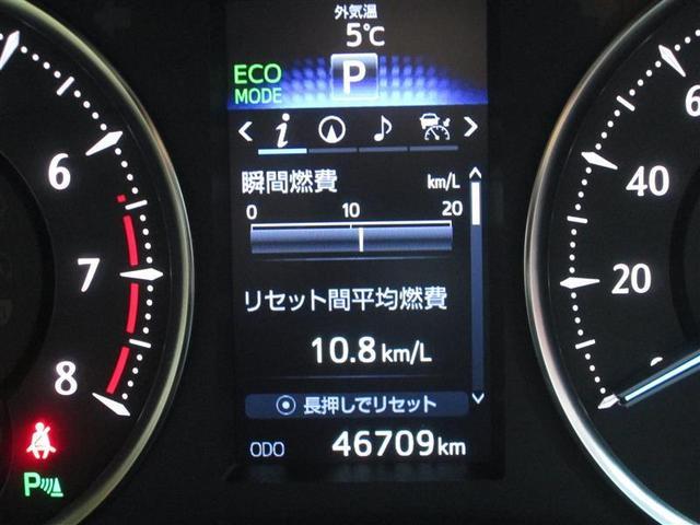 2.5G フルセグ メモリーナビ DVD再生 ミュージックプレイヤー接続可 バックカメラ 衝突被害軽減システム ETC 両側電動スライド LEDヘッドランプ 乗車定員7人 3列シート ワンオーナー 記録簿(8枚目)