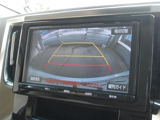 2.5G フルセグ メモリーナビ DVD再生 ミュージックプレイヤー接続可 バックカメラ 衝突被害軽減システム ETC 両側電動スライド LEDヘッドランプ 乗車定員7人 3列シート ワンオーナー 記録簿(11枚目)