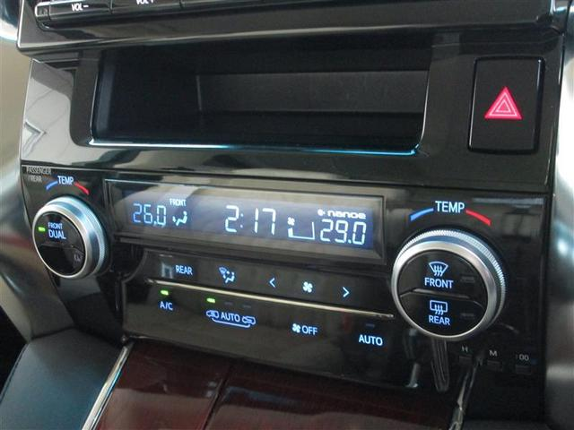 2.5G フルセグ メモリーナビ DVD再生 ミュージックプレイヤー接続可 バックカメラ 衝突被害軽減システム ETC 両側電動スライド LEDヘッドランプ 乗車定員7人 3列シート ワンオーナー 記録簿(12枚目)