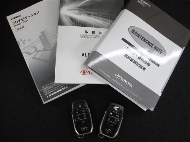 2.5G フルセグ メモリーナビ DVD再生 ミュージックプレイヤー接続可 バックカメラ 衝突被害軽減システム ETC 両側電動スライド LEDヘッドランプ 乗車定員7人 3列シート ワンオーナー 記録簿(20枚目)