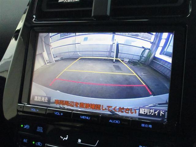 Aツーリングセレクション フルセグ メモリーナビ DVD再生 ミュージックプレイヤー接続可 バックカメラ 衝突被害軽減システム ETC LEDヘッドランプ ワンオーナー 記録簿(11枚目)