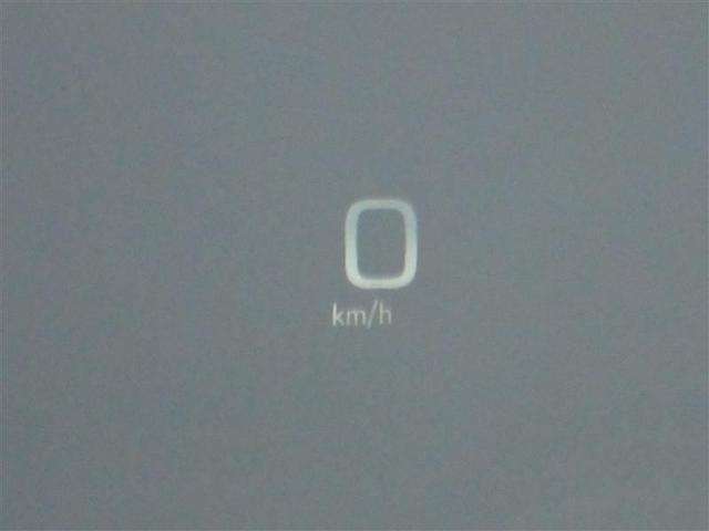 Aツーリングセレクション フルセグ メモリーナビ DVD再生 ミュージックプレイヤー接続可 バックカメラ 衝突被害軽減システム ETC LEDヘッドランプ ワンオーナー 記録簿(15枚目)