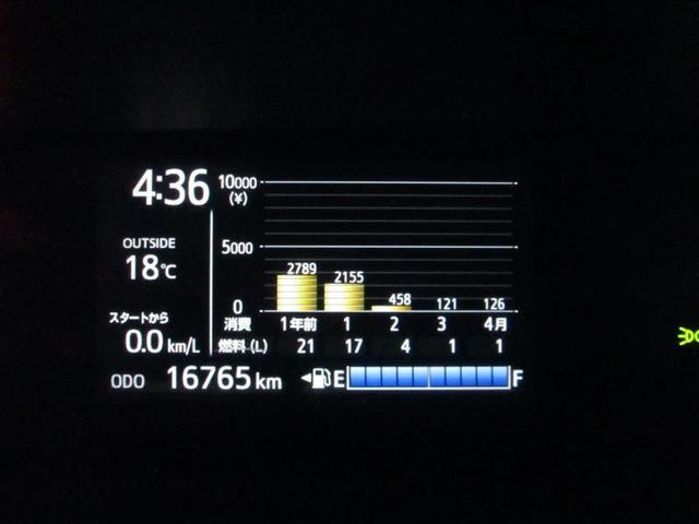 G フルセグ メモリーナビ ミュージックプレイヤー接続可 バックカメラ 衝突被害軽減システム ETC LEDヘッドランプ ワンオーナー 記録簿(7枚目)