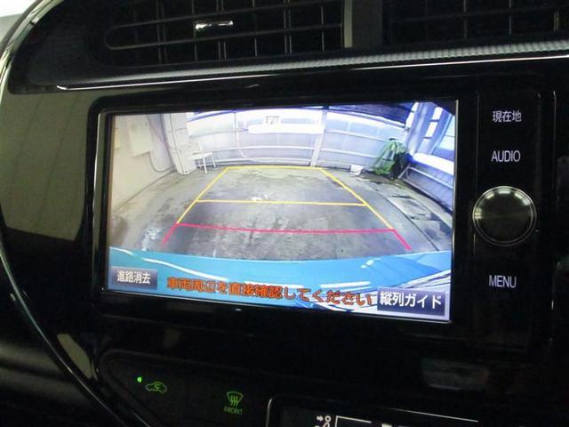 G フルセグ メモリーナビ ミュージックプレイヤー接続可 バックカメラ 衝突被害軽減システム ETC LEDヘッドランプ ワンオーナー 記録簿(9枚目)