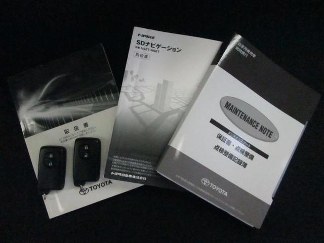 G フルセグ メモリーナビ ミュージックプレイヤー接続可 バックカメラ 衝突被害軽減システム ETC LEDヘッドランプ ワンオーナー 記録簿(20枚目)