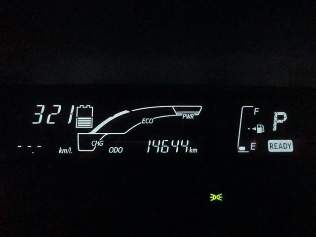 S ワンセグ メモリーナビ ミュージックプレイヤー接続可 バックカメラ ETC LEDヘッドランプ ワンオーナー 記録簿(8枚目)