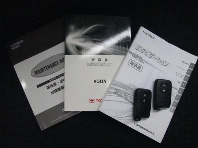 S ワンセグ メモリーナビ ミュージックプレイヤー接続可 バックカメラ ETC LEDヘッドランプ ワンオーナー 記録簿(20枚目)