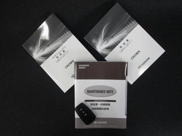S Cパッケージ フルセグ メモリーナビ DVD再生 ミュージックプレイヤー接続可 バックカメラ 衝突被害軽減システム ETC ドラレコ LEDヘッドランプ ワンオーナー 記録簿(18枚目)