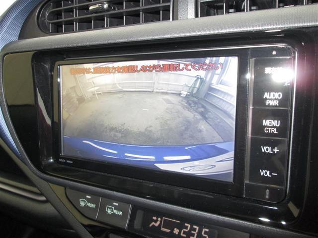 S フルセグ メモリーナビ DVD再生 ミュージックプレイヤー接続可 バックカメラ 衝突被害軽減システム ETC ワンオーナー 記録簿(8枚目)
