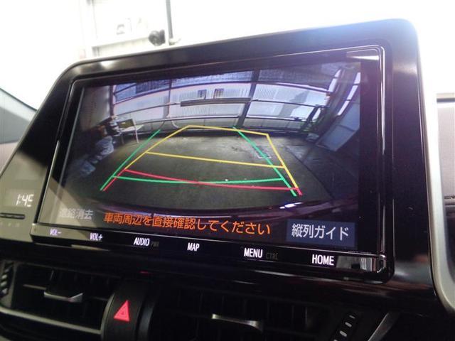 G フルセグ メモリーナビ DVD再生 ミュージックプレイヤー接続可 バックカメラ 衝突被害軽減システム ETC ドラレコ LEDヘッドランプ ワンオーナー 記録簿(12枚目)