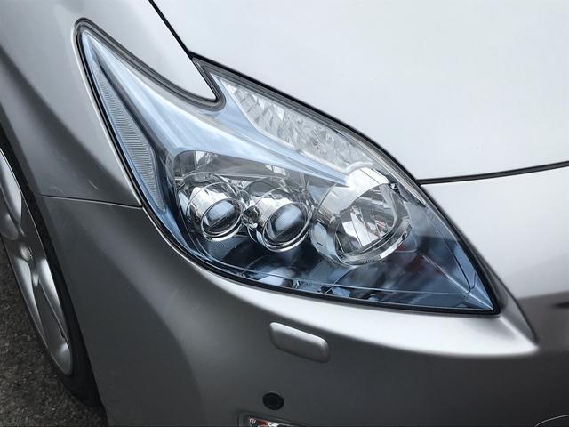 S LEDエディション ナビ TV バックカメラ LED(3枚目)