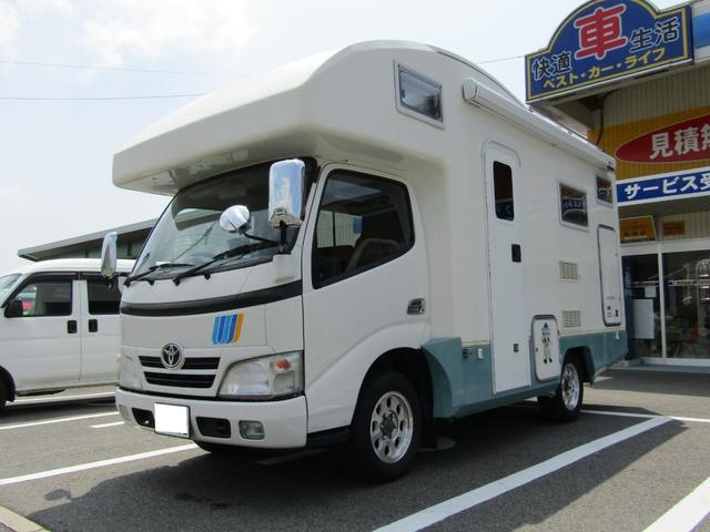 「トヨタ」「カムロード」「トラック」「徳島県」の中古車2