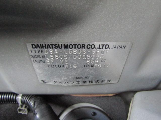 「ダイハツ」「ムーヴラテ」「コンパクトカー」「徳島県」の中古車22