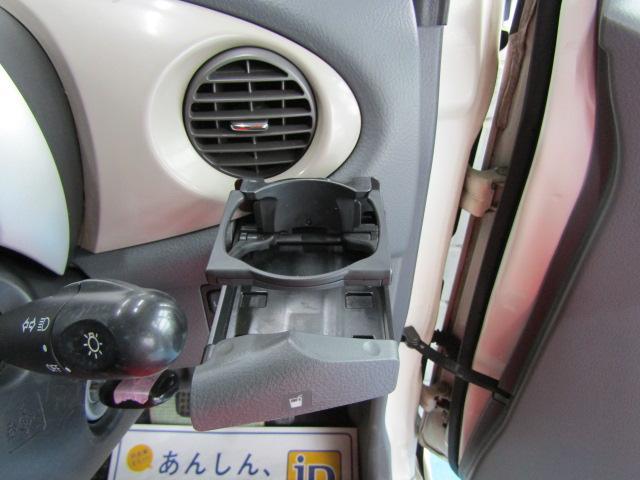 「ダイハツ」「ムーヴラテ」「コンパクトカー」「徳島県」の中古車34