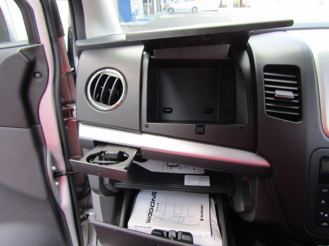 「スズキ」「ワゴンR」「コンパクトカー」「徳島県」の中古車41