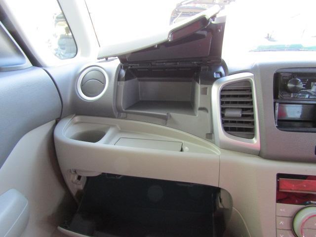 「スズキ」「スペーシア」「コンパクトカー」「徳島県」の中古車34