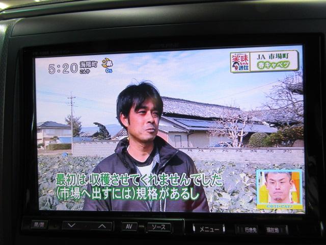 「トヨタ」「ヴェルファイア」「ミニバン・ワンボックス」「徳島県」の中古車33