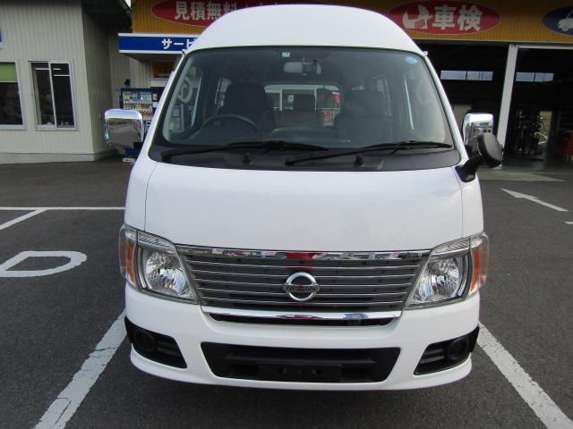 「日産」「キャラバンバス」「その他」「徳島県」の中古車2