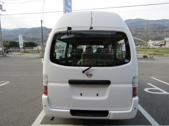 「日産」「キャラバンバス」「その他」「徳島県」の中古車7