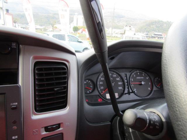 「日産」「キャラバンバス」「その他」「徳島県」の中古車30