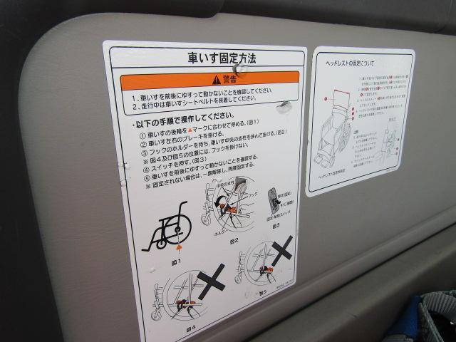 「日産」「キャラバンバス」「その他」「徳島県」の中古車38