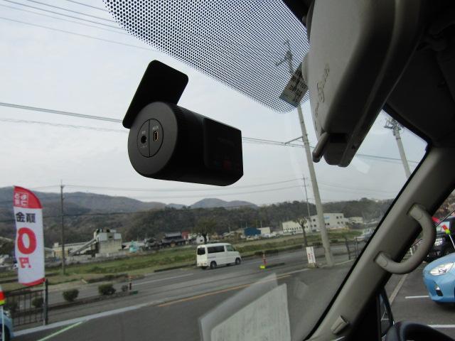 「日産」「キャラバンバス」「その他」「徳島県」の中古車44