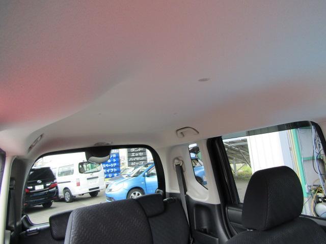 「ホンダ」「N-BOX」「コンパクトカー」「徳島県」の中古車16