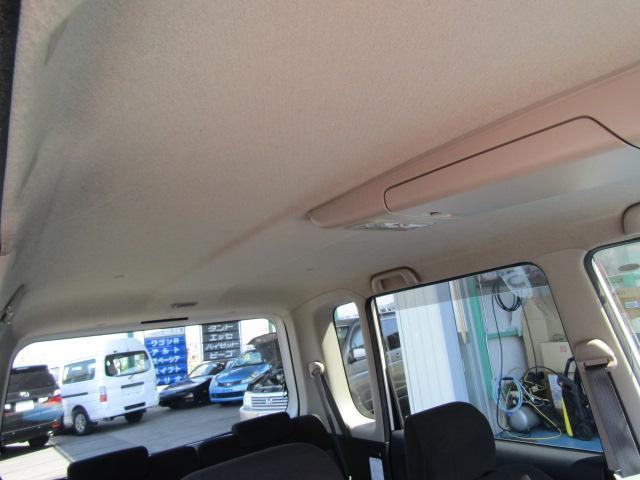 「ダイハツ」「タント」「コンパクトカー」「徳島県」の中古車17